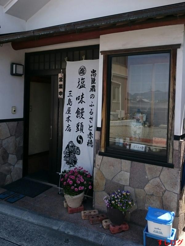 f:id:edomae-sushi:20160518221100j:plain