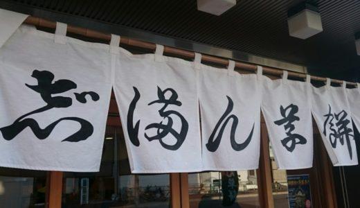 """すしログ和菓子編 No. 8 志""""満ん草餅(じまんくさもち)@向島"""