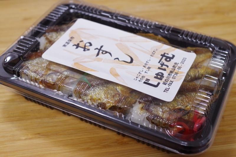 f:id:edomae-sushi:20160615215442j:plain
