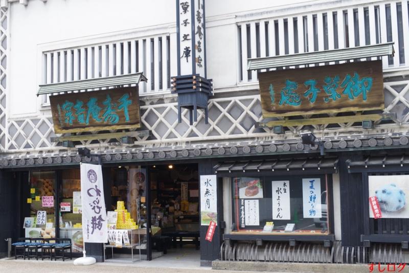f:id:edomae-sushi:20160706214804j:plain