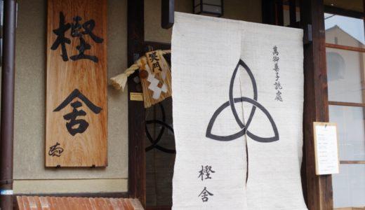すしログ和菓子編 No. 14 樫舎@奈良市(奈良県)