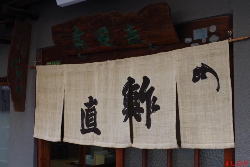 f:id:edomae-sushi:20160709073143j:plain