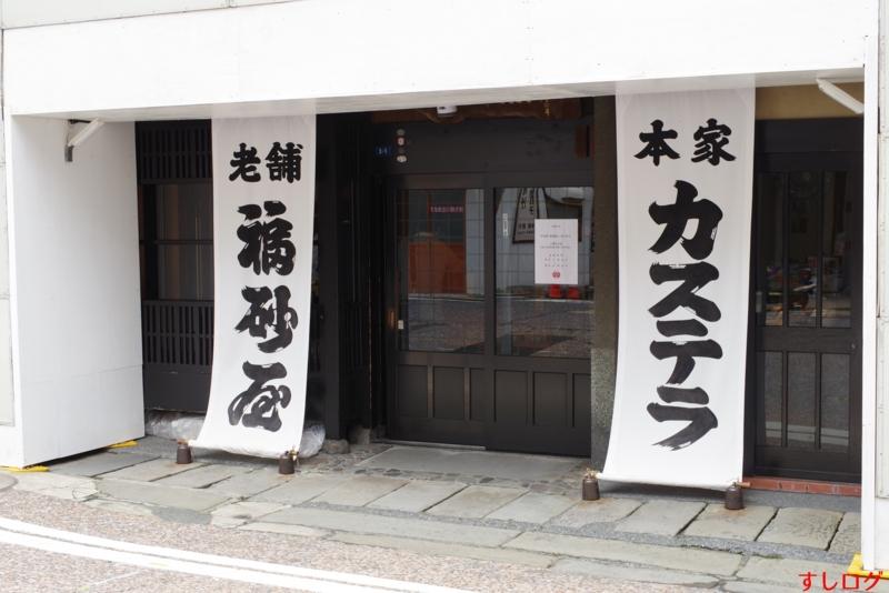 f:id:edomae-sushi:20160721203600j:plain