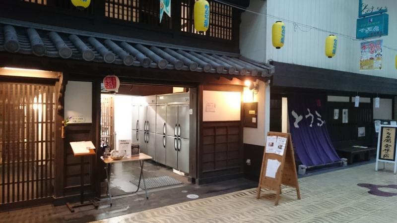 f:id:edomae-sushi:20160727203555j:plain