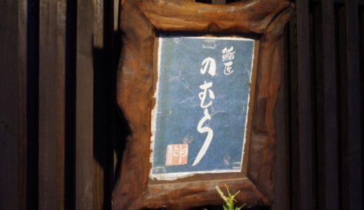 すしログ No. 167 鮨匠のむら@天文館通(鹿児島県)