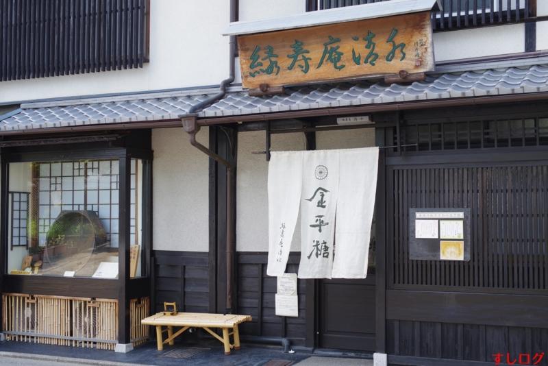 f:id:edomae-sushi:20161105182637j:plain