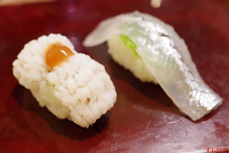 f:id:edomae-sushi:20161110174502j:plain
