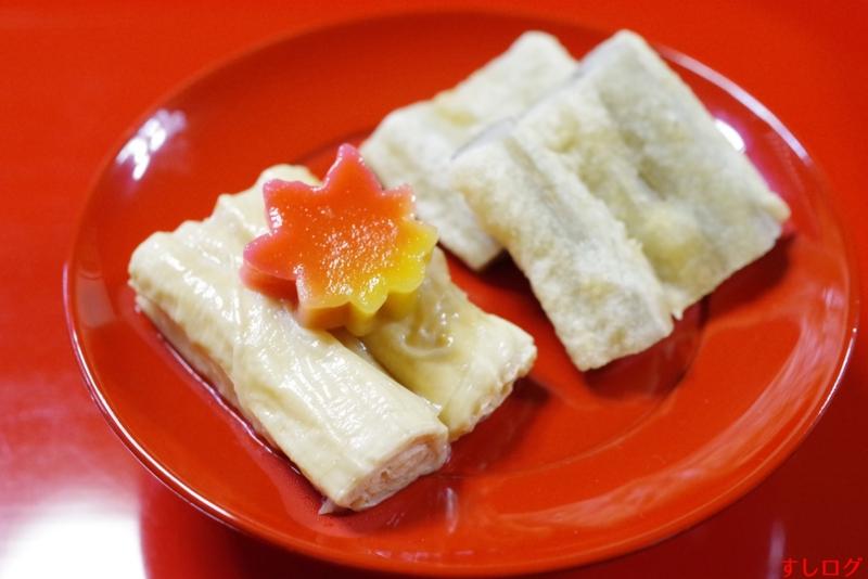 f:id:edomae-sushi:20161212184256j:plain