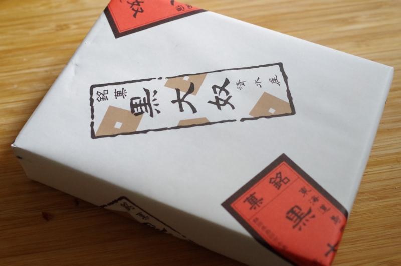 f:id:edomae-sushi:20170301200034j:plain