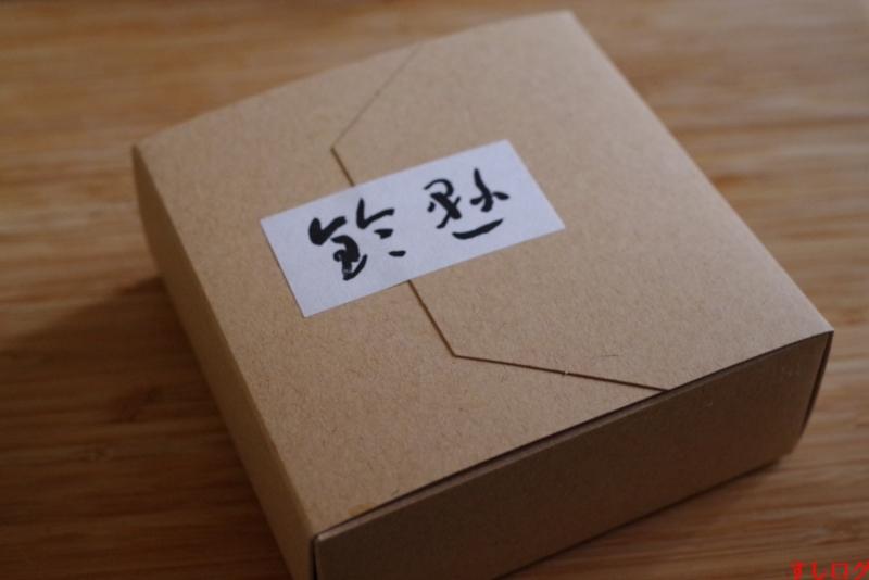 f:id:edomae-sushi:20170308213031j:plain