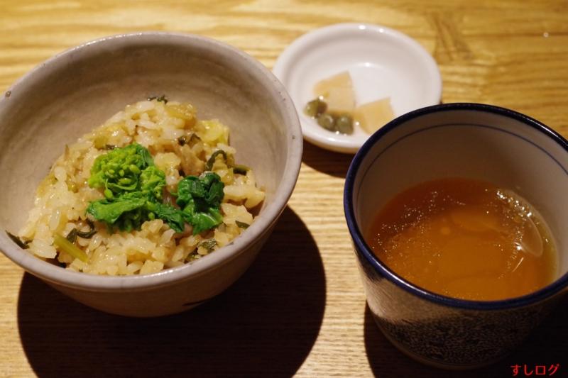 f:id:edomae-sushi:20170511225018j:plain