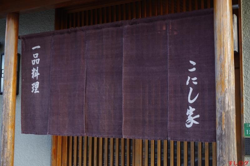 f:id:edomae-sushi:20170627071329j:plain