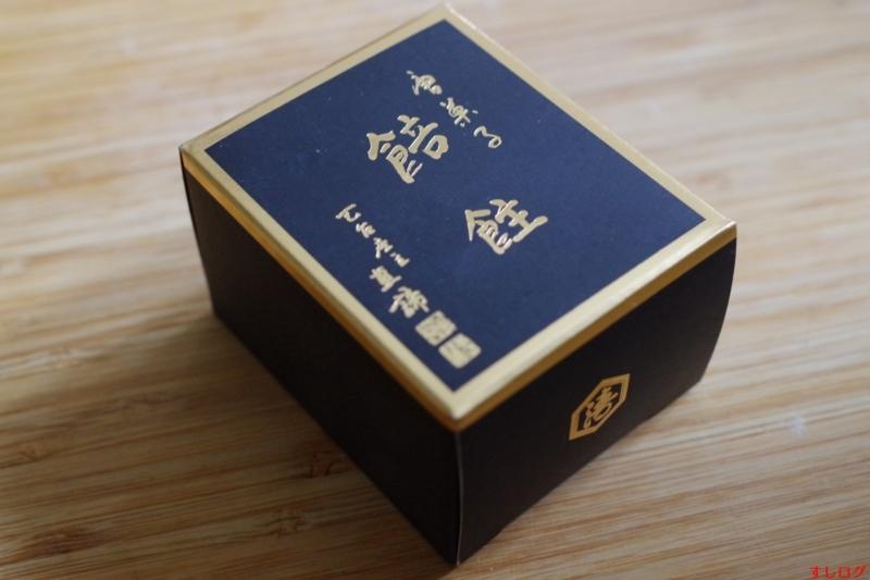f:id:edomae-sushi:20171026195543j:plain