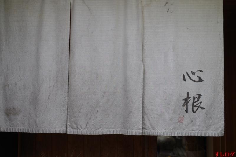 f:id:edomae-sushi:20171109202259j:plain