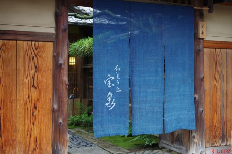 f:id:edomae-sushi:20171122193038j:plain