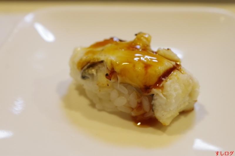 f:id:edomae-sushi:20171216090604j:plain