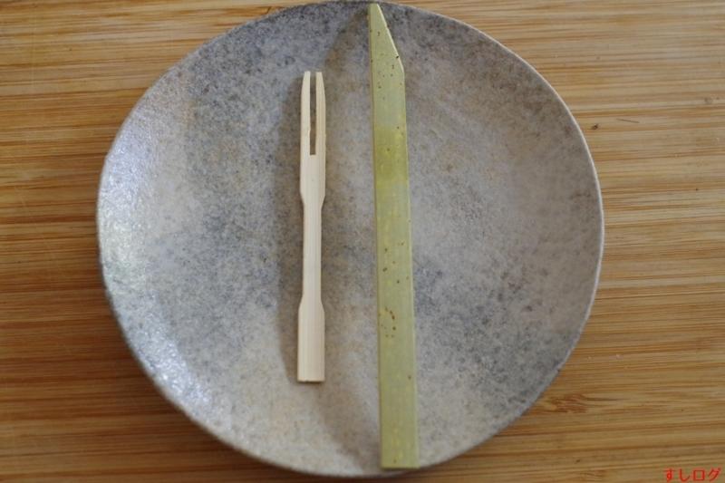 f:id:edomae-sushi:20180215195410j:plain