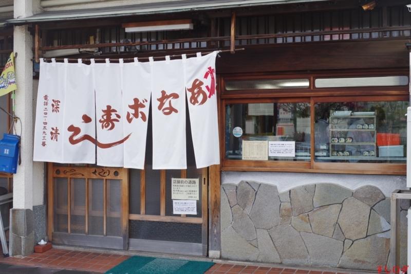 f:id:edomae-sushi:20180311105450j:plain