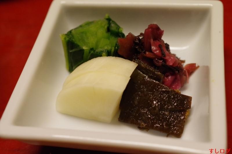 広島菜と安芸紫