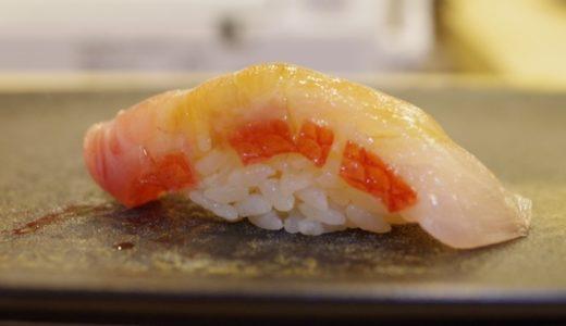 鮨が10倍楽しくなる旬魚の世界 No. 3~春~キンメダイ(金目鯛)