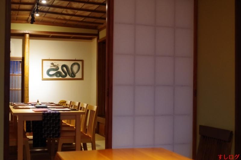 f:id:edomae-sushi:20180618204927j:plain