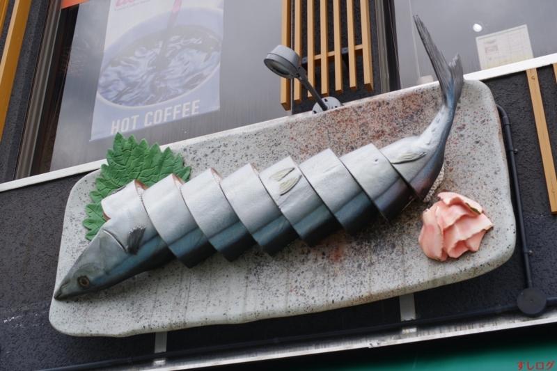f:id:edomae-sushi:20180814113551j:plain