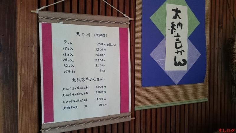 f:id:edomae-sushi:20180822215655j:plain