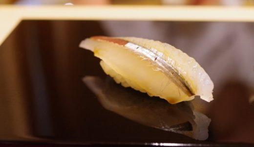 鮨が10倍楽しくなる旬魚の世界 No. 19~冬~サヨリ(針魚)