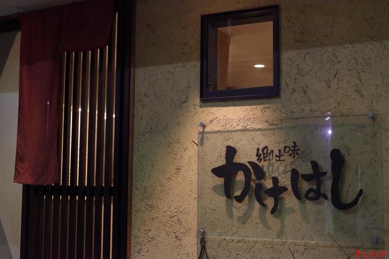 f:id:edomae-sushi:20190115201116j:plain