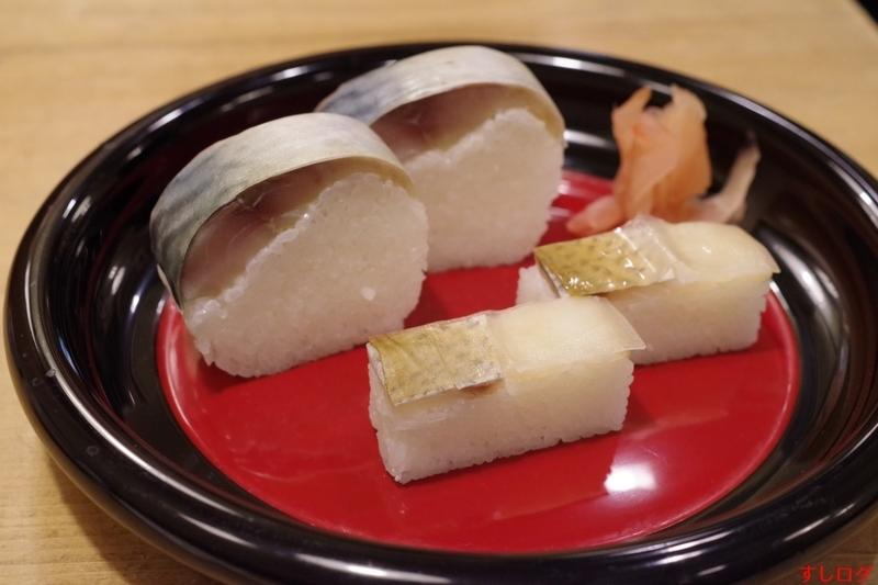 f:id:edomae-sushi:20190131212334j:plain