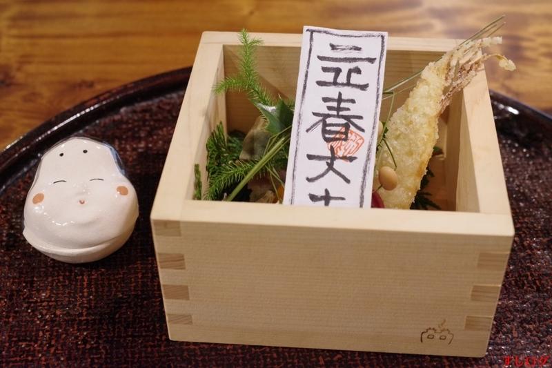 f:id:edomae-sushi:20190203182530j:plain
