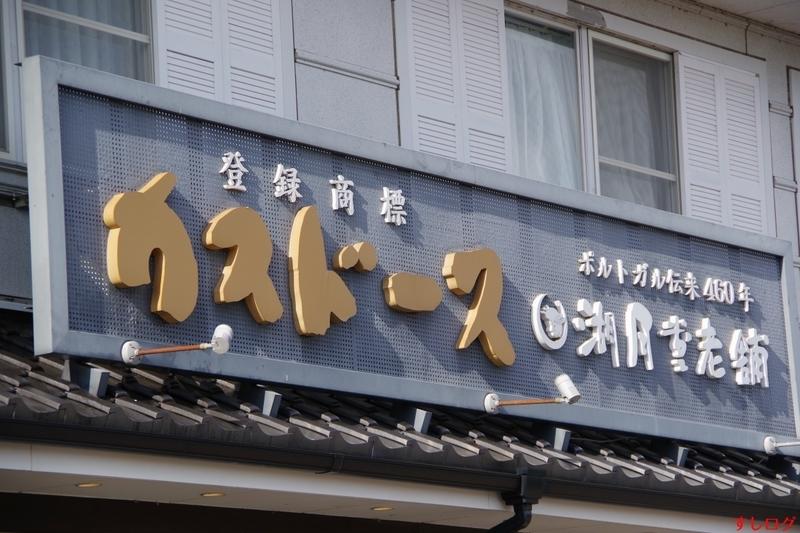 f:id:edomae-sushi:20190308203146j:plain