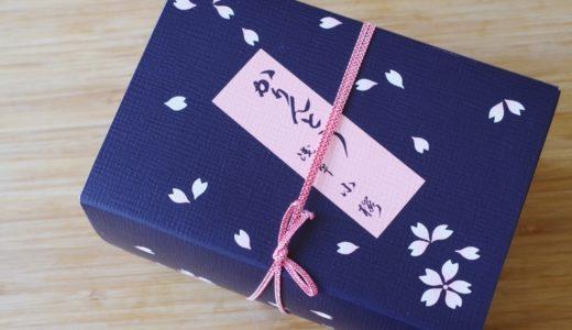 すしログ和菓子編 No. 69 小桜@浅草
