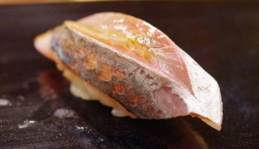 鮨が10倍楽しくなる旬魚の世界 No. 23~夏~アジ(鰺)
