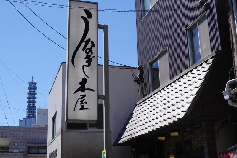 f:id:edomae-sushi:20190429210241j:plain