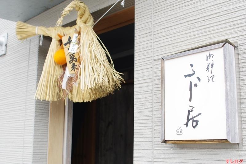 f:id:edomae-sushi:20190716162326j:plain