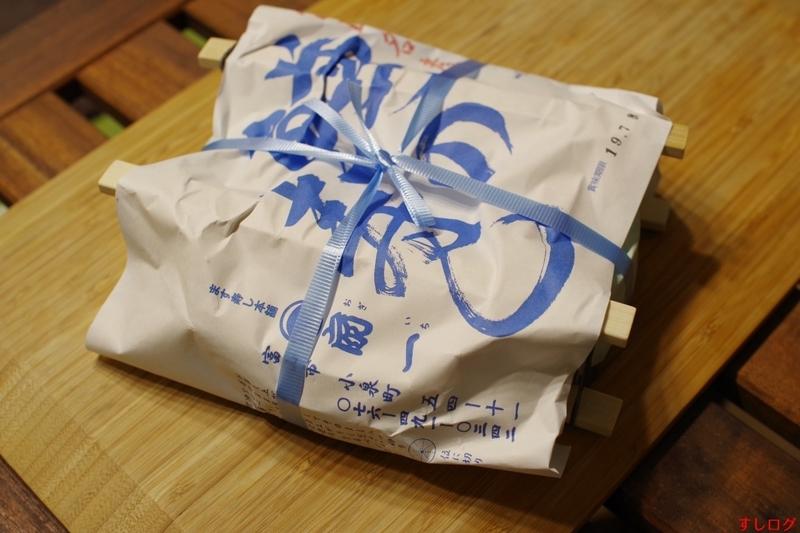 f:id:edomae-sushi:20190721195231j:plain