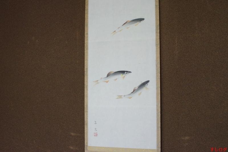 f:id:edomae-sushi:20190803092205j:plain