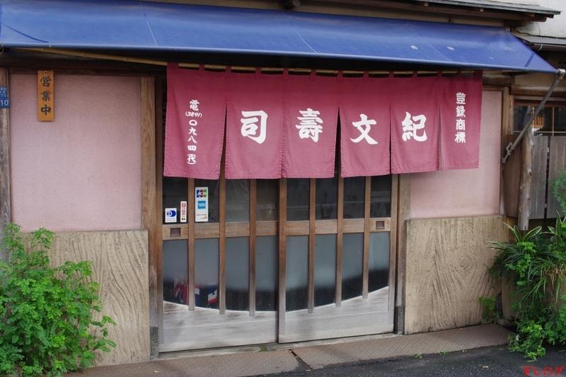 f:id:edomae-sushi:20191102100244j:plain