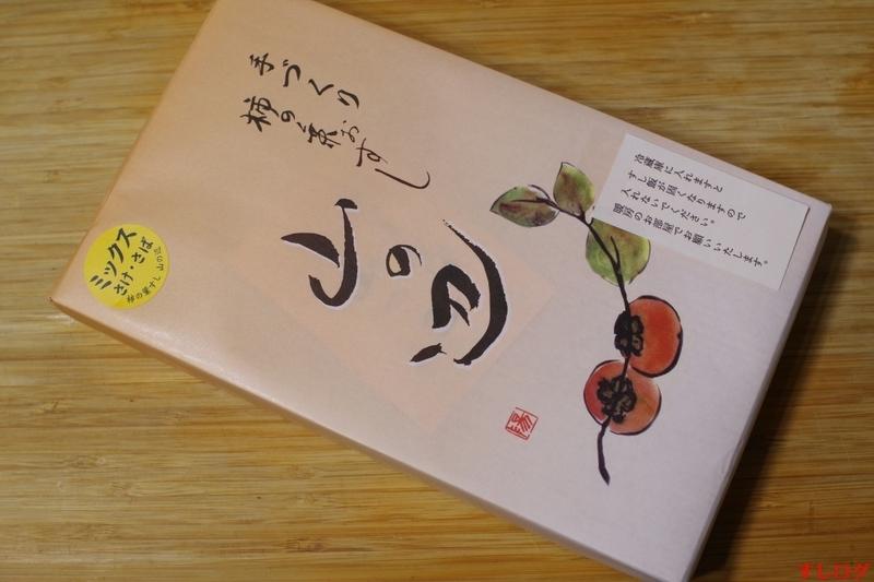 f:id:edomae-sushi:20191205185322j:plain