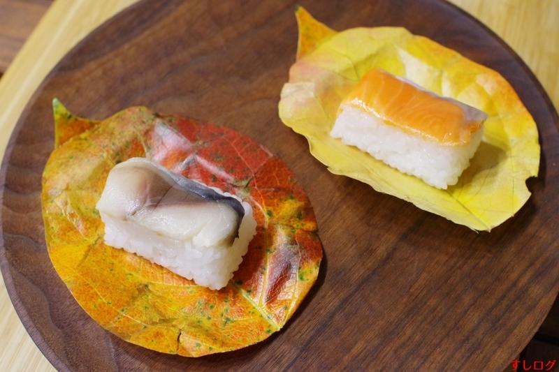 f:id:edomae-sushi:20191205185345j:plain