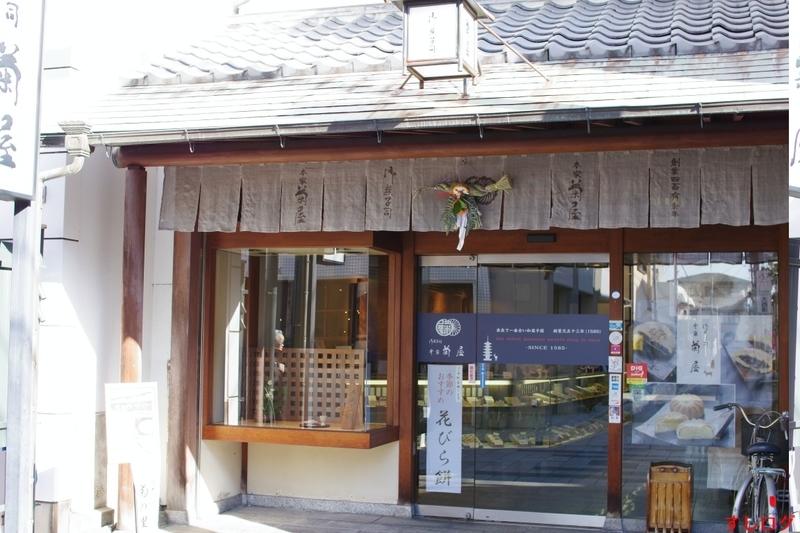 f:id:edomae-sushi:20200203190906j:plain