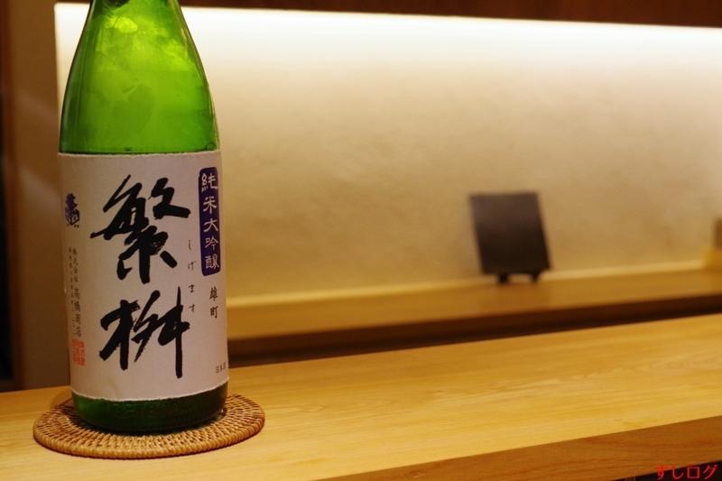 f:id:edomae-sushi:20200205225416j:plain
