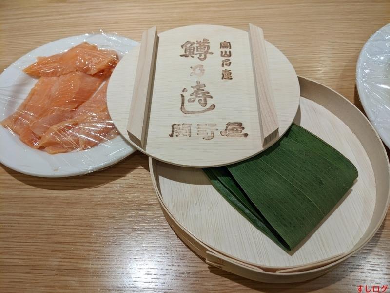 f:id:edomae-sushi:20200207181409j:plain
