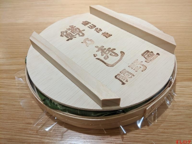 f:id:edomae-sushi:20200207181434j:plain