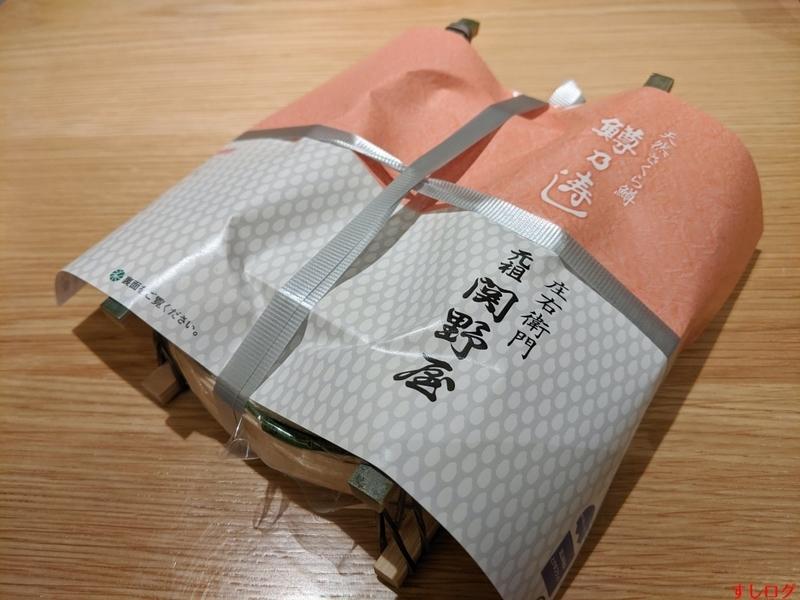 f:id:edomae-sushi:20200207181443j:plain