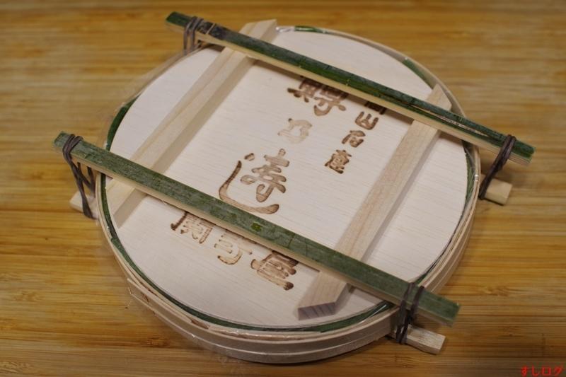 f:id:edomae-sushi:20200213180433j:plain