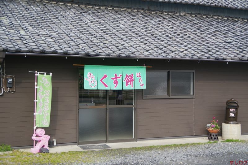 f:id:edomae-sushi:20200227220215j:plain
