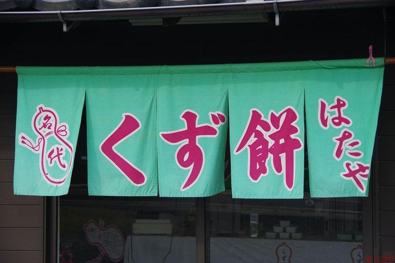 f:id:edomae-sushi:20200227220220j:plain