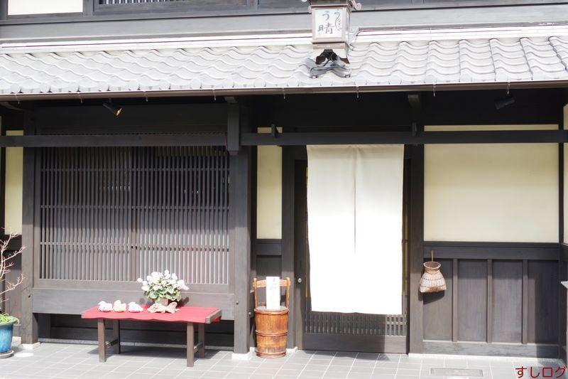 f:id:edomae-sushi:20200311072437j:plain